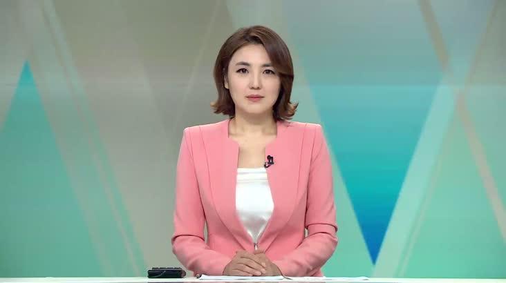 (05/13 방영) 뉴스와 생활경제