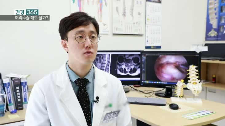 [건강365] 허리수술 후유증 원인은?