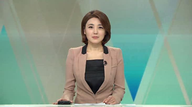 (05/15 방영) 뉴스와 생활경제