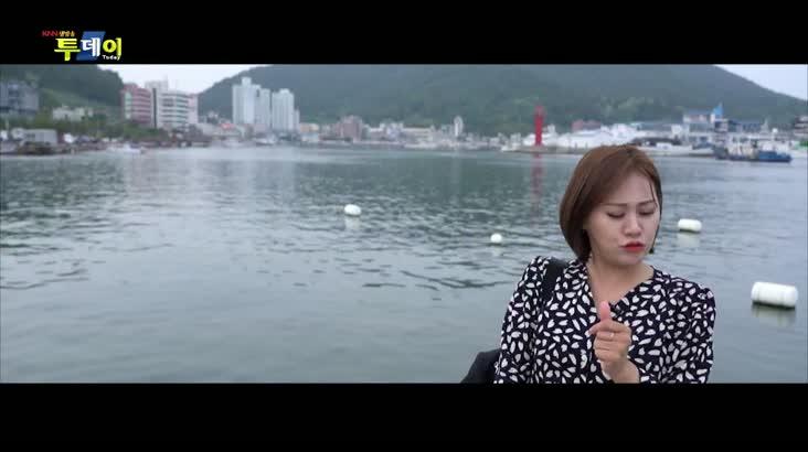 (05/15 방영) 고독한 여행가 – 바다,섬,산의 경치맛집 ''사천''