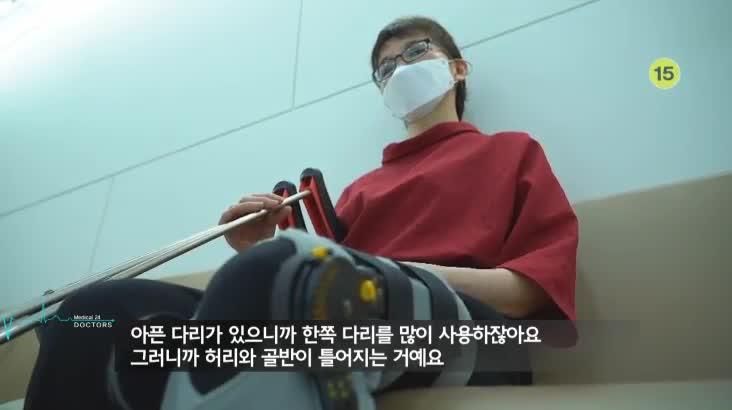 (05/18 방영) 메디컬 24시 닥터스 2부 – 삶의 질을 좌우하는 통증 무릎 건강을 지켜라