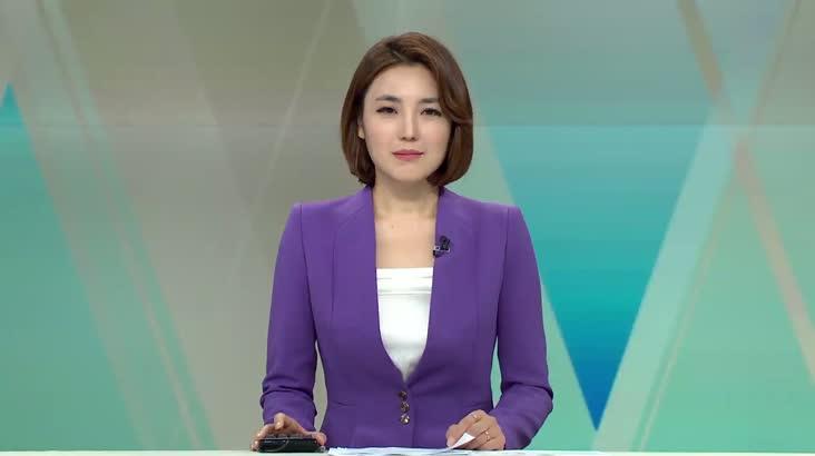 (05/19 방영) 뉴스와 생활경제