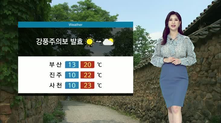 뉴스아이 날씨 5월19일(화)