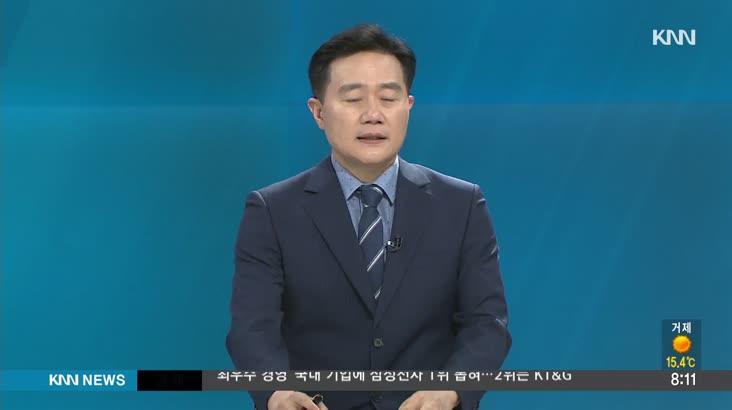[인물포커스] 곽영빈 한국노총 부산본부 사무처장