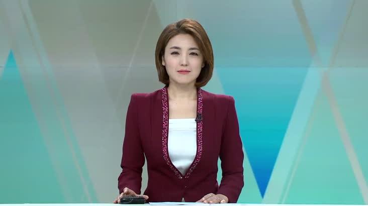 (05/20 방영) 뉴스와 생활경제