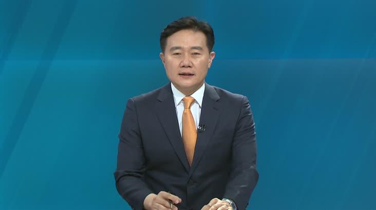 [인물포커스]최인호 부산 사하갑 당선인