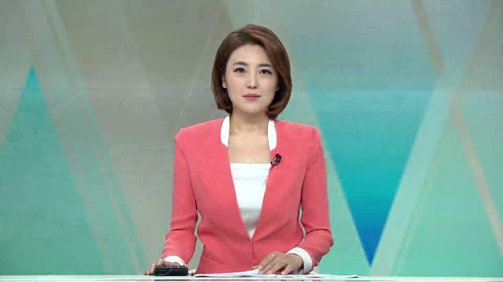 (05/21 방영) 뉴스와 생활경제
