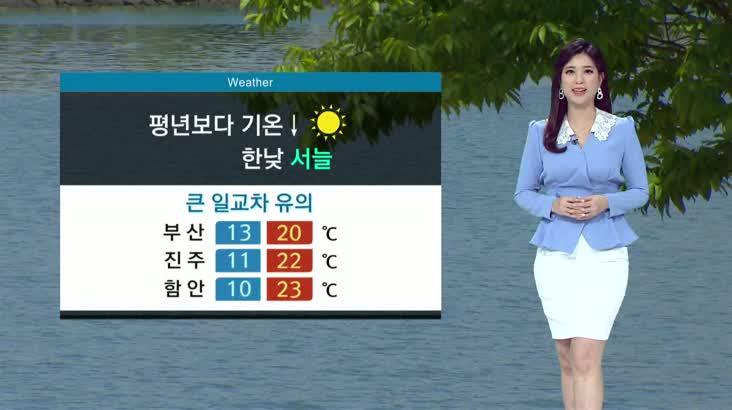뉴스아이 날씨 5월21일(목)