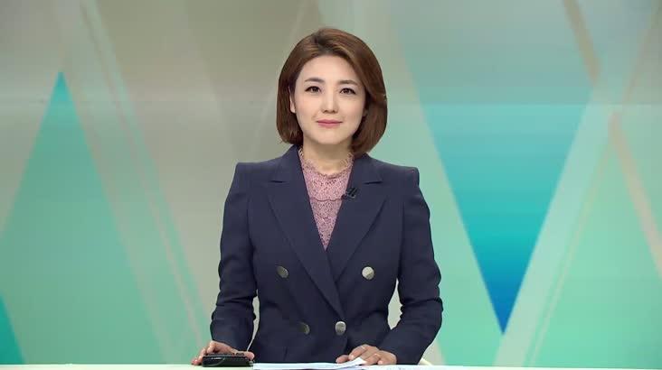 (05/25 방영) 뉴스와 생활경제