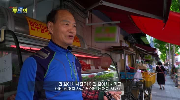 (05/22 방영) 권PD의 이슈있슈 – 긴급재난지원금 사용처