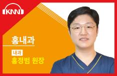 (06/26 방송) 오전 – 위암에 대해 (홍정범 / 홍내과의원 원장)