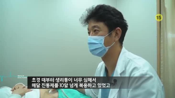 (05/25 방영) 메디컬 24시 닥터스 1부 – 자궁의 불청객, 자궁근종