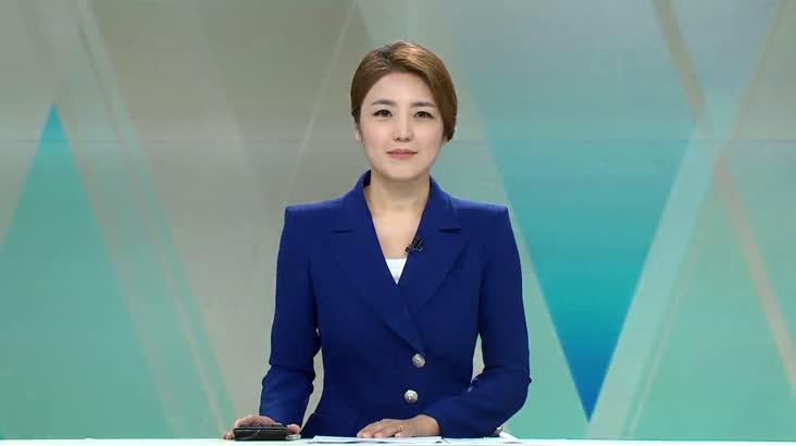(05/26 방영) 뉴스와 생활경제