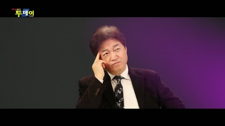 (05/27 방영) 부자본색 – 원룸 투자 완전 정복