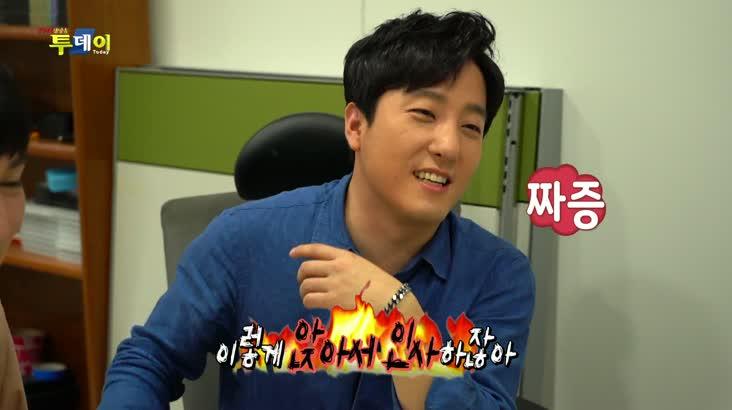 (05/27 방영) 찾아가는 신바람 S.O.S – 김해 수안 마을