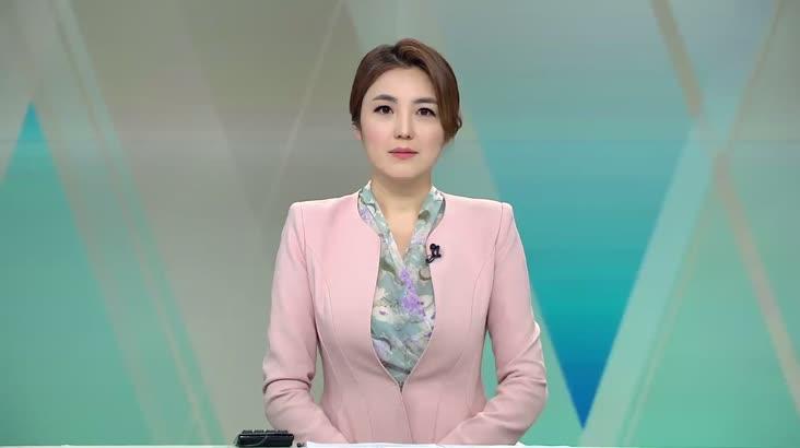(05/29 방영) 뉴스와 생활경제