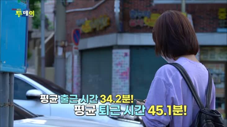 (05/29 방영) 권PD의 이슈있슈 – 달콤? 살벌? ''공유 전동킥보드''