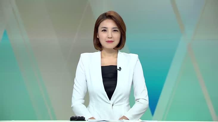 (06/01 방영) 뉴스와 생활경제