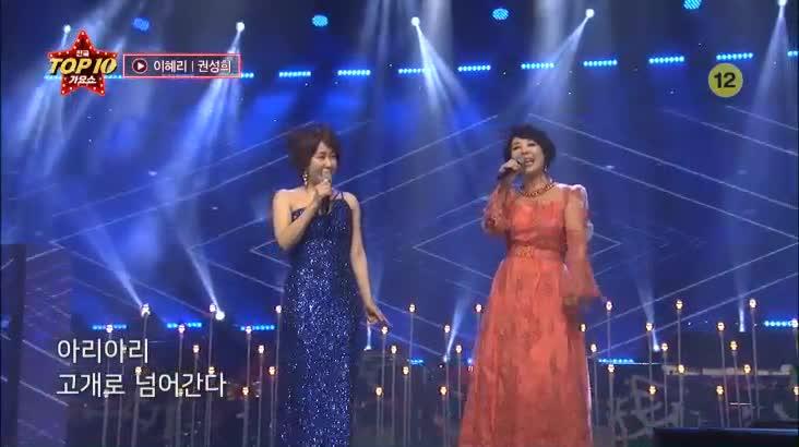 (05/31 방영) 전국 TOP10 가요쇼