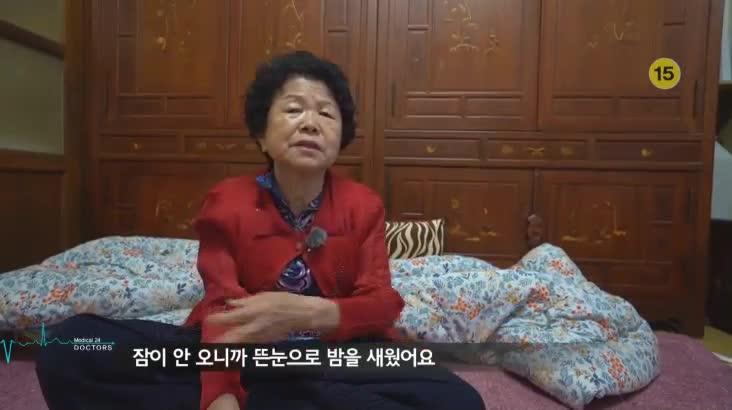 (06/01 방영) 메디컬 24시 닥터스 1부 – 잠 못 드는 밤, 불면증과의 전쟁