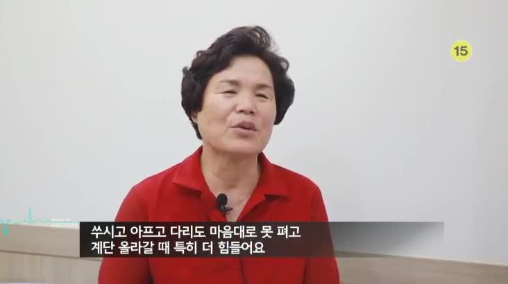(06/01 방영) 메디컬 24시 닥터스 2부 – 한국인의 만성 질환, 무릎 관절염 치료