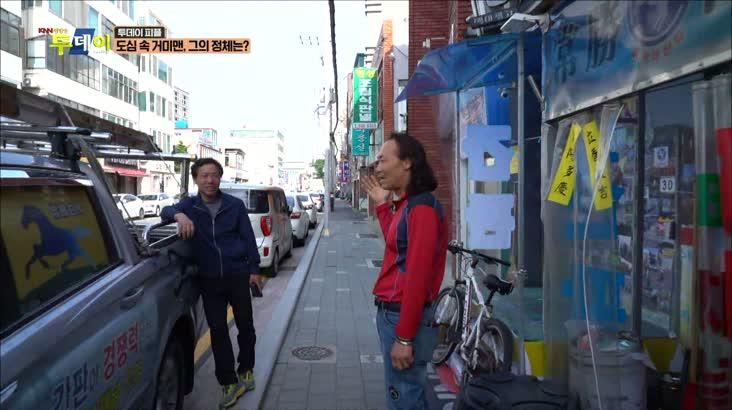 (06/02 방영) 투데이 피플 – 피규어와 사랑에 빠진 도심 속 거미맨