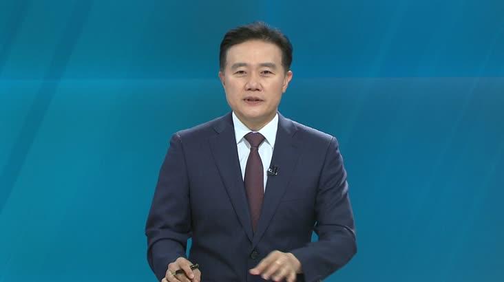 [인물포커스]차정인 부산대학교 총장