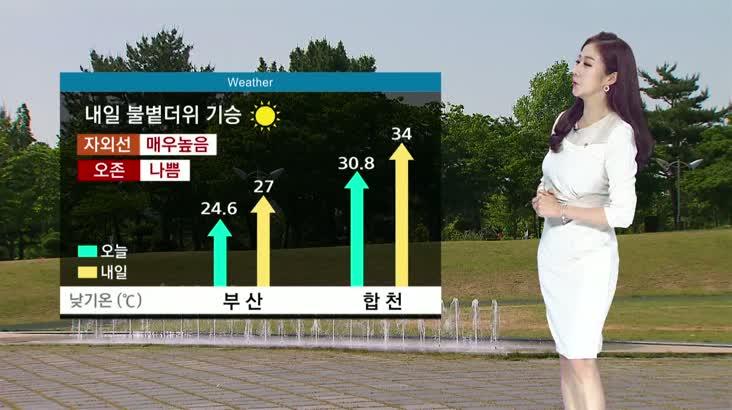 뉴스아이 날씨 6월7일(일)