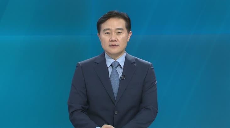 [인물포커스] 전봉민 수영구 당선인/5월 18일 모닝용/6'54″