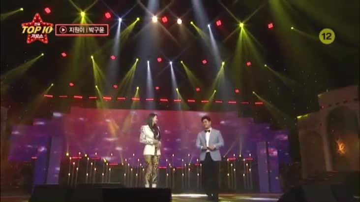 (06/06 방영) 전국 TOP10 가요쇼