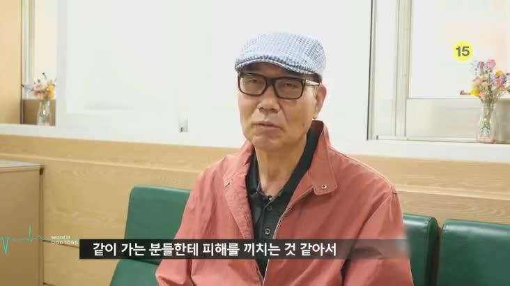 (06/08 방영) 메디컬 24시 닥터스 2부- 세월이 만든 무릎 질환 퇴행성 관절염