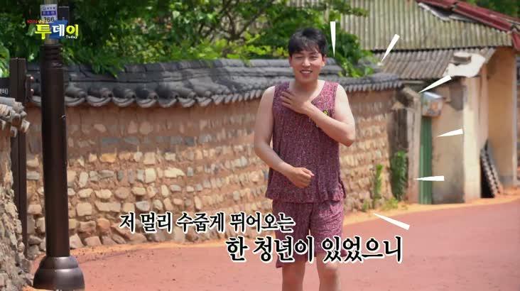 (06/10 방영) 찾아가는 신바람 S.O.S – 진주 승산마을