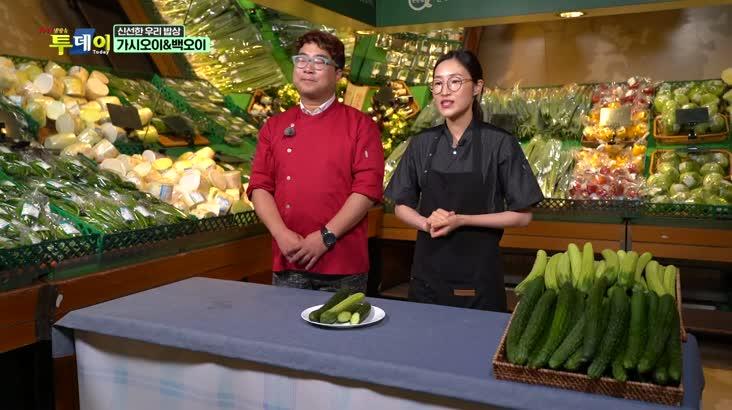 (06/11 방영) 신선한 우리밥상 – 가시오이 & 백오이