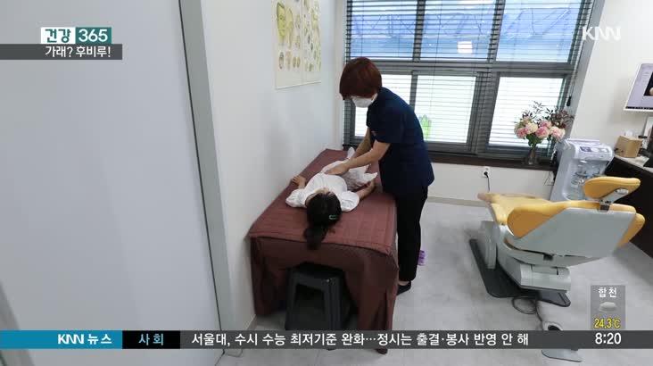 [건강365]목 뒤로 무언가 넘어간다? 후비루!