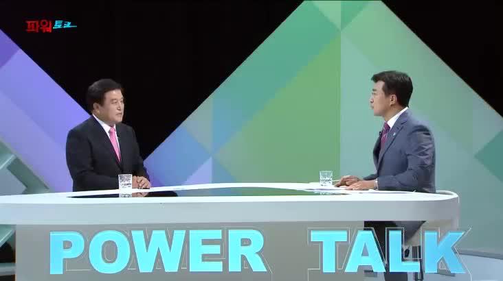 (06/14 방영) 파워토크 – 이진복(前미래통합당 의원), 김용원(변호사)