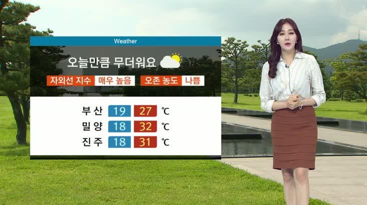 뉴스아이 날씨 6월15일(월)