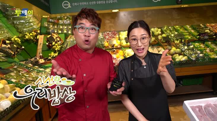 (06/18 방영) 신선한 우리밥상 – 통영 바다장어