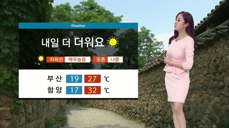 뉴스아이 날씨 6월 21일(일)
