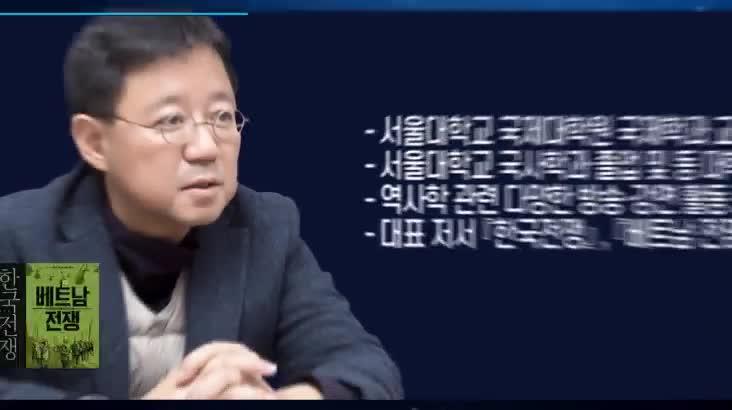(06/21 방영) 최강 1교시 – 한국전쟁 왜 일어났나? (박태균 / 역사학자)