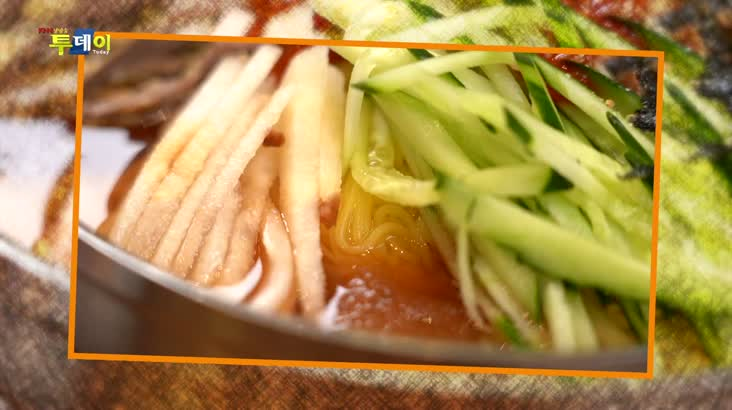 (06/23 방영) 맛탐정의 수사일지 – 더위 날리고 입맛 살리는 이색 국수