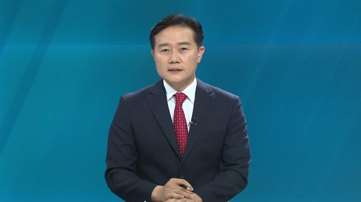 [인물포커스] 송영길 더불어민주당 의원
