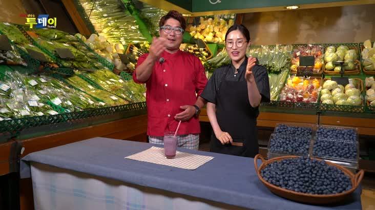 (06/25 방영) 신선한 우리밥상 – 거창 생 블루베리