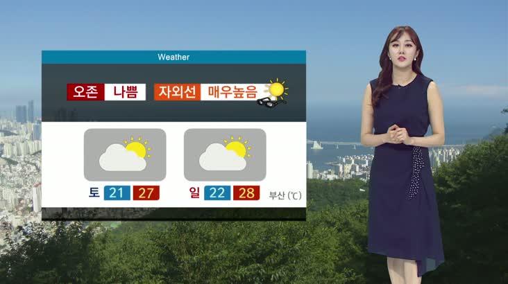 뉴스아이 날씨 6월26일(금)