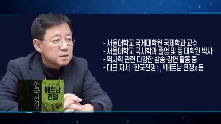 (06/28 방영) 최강 1교시 – 끝나지 않은 전쟁, 끝나야 할 전쟁 (박태균 / 역사학자)