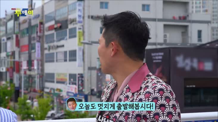 (06/26 방영) 우리 동네 노래방 – 부산 강서구