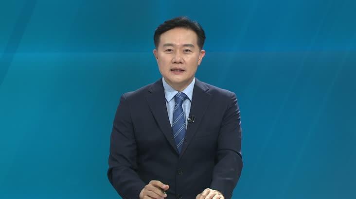 [인물포커스] 이명호 한국예탁결제원 사장