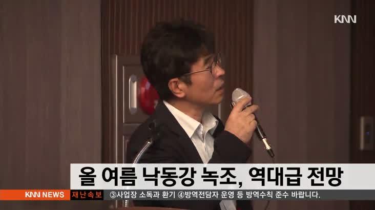 형제복지원 진상규명위 본격 활동