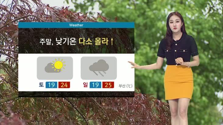뉴스아이 날씨 7월3일(금)