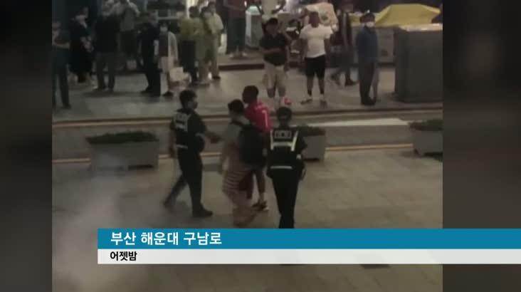 외국인 폭죽 난동… 시민에게 '펑펑'