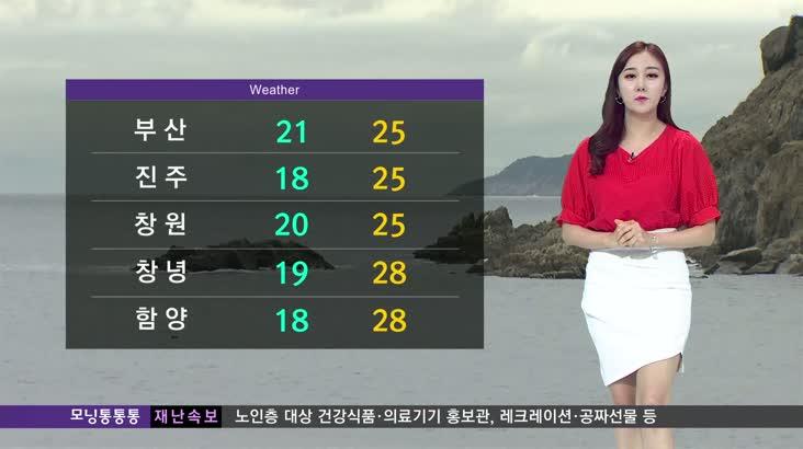 모닝 통통통 날씨 7월6일(월)